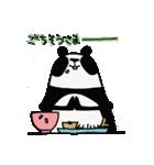 パンダ親分2(個別スタンプ:23)