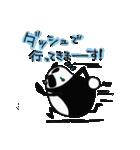 パンダ親分2(個別スタンプ:25)