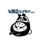 パンダ親分2(個別スタンプ:29)