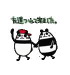 パンダ親分2(個別スタンプ:33)