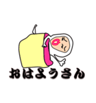 キモかわサラリーマン…白タイツが正装です(個別スタンプ:2)