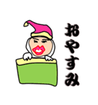 キモかわサラリーマン…白タイツが正装です(個別スタンプ:4)