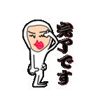 キモかわサラリーマン…白タイツが正装です(個別スタンプ:6)