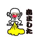 キモかわサラリーマン…白タイツが正装です(個別スタンプ:7)
