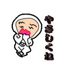 キモかわサラリーマン…白タイツが正装です(個別スタンプ:8)
