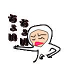 キモかわサラリーマン…白タイツが正装です(個別スタンプ:12)