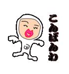キモかわサラリーマン…白タイツが正装です(個別スタンプ:14)