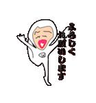 キモかわサラリーマン…白タイツが正装です(個別スタンプ:16)
