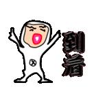 キモかわサラリーマン…白タイツが正装です(個別スタンプ:17)