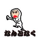 キモかわサラリーマン…白タイツが正装です(個別スタンプ:18)
