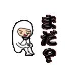 キモかわサラリーマン…白タイツが正装です(個別スタンプ:19)