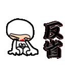 キモかわサラリーマン…白タイツが正装です(個別スタンプ:23)