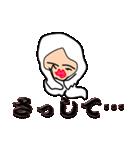キモかわサラリーマン…白タイツが正装です(個別スタンプ:24)
