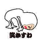 キモかわサラリーマン…白タイツが正装です(個別スタンプ:25)