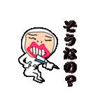 キモかわサラリーマン…白タイツが正装です(個別スタンプ:28)