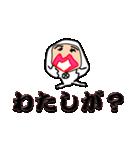 キモかわサラリーマン…白タイツが正装です(個別スタンプ:29)