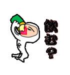キモかわサラリーマン…白タイツが正装です(個別スタンプ:30)