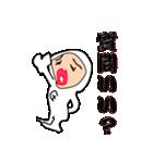 キモかわサラリーマン…白タイツが正装です(個別スタンプ:31)