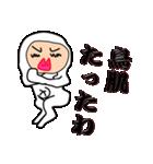 キモかわサラリーマン…白タイツが正装です(個別スタンプ:33)