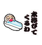 キモかわサラリーマン…白タイツが正装です(個別スタンプ:34)