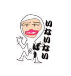 キモかわサラリーマン…白タイツが正装です(個別スタンプ:35)