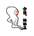 キモかわサラリーマン…白タイツが正装です(個別スタンプ:38)
