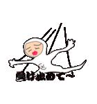 キモかわサラリーマン…白タイツが正装です(個別スタンプ:39)
