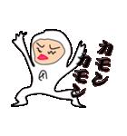 キモかわサラリーマン…白タイツが正装です(個別スタンプ:40)