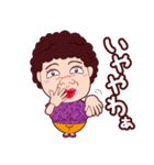 おもしろい大阪のおばちゃんPART2(個別スタンプ:01)
