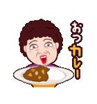 おもしろい大阪のおばちゃんPART2(個別スタンプ:03)