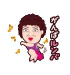 おもしろい大阪のおばちゃんPART2(個別スタンプ:04)