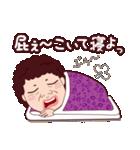 おもしろい大阪のおばちゃんPART2(個別スタンプ:05)