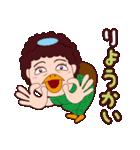 おもしろい大阪のおばちゃんPART2(個別スタンプ:06)