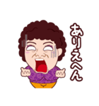 おもしろい大阪のおばちゃんPART2(個別スタンプ:07)