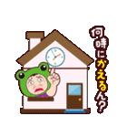おもしろい大阪のおばちゃんPART2(個別スタンプ:08)