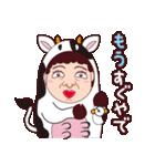 おもしろい大阪のおばちゃんPART2(個別スタンプ:09)