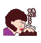 おもしろい大阪のおばちゃんPART2(個別スタンプ:16)