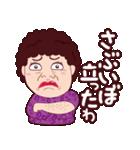 おもしろい大阪のおばちゃんPART2(個別スタンプ:18)