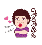 おもしろい大阪のおばちゃんPART2(個別スタンプ:19)