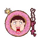 おもしろい大阪のおばちゃんPART2(個別スタンプ:20)