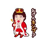 おもしろい大阪のおばちゃんPART2(個別スタンプ:21)
