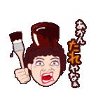 おもしろい大阪のおばちゃんPART2(個別スタンプ:26)