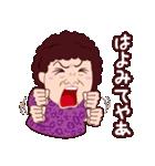 おもしろい大阪のおばちゃんPART2(個別スタンプ:27)