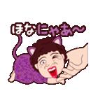 おもしろい大阪のおばちゃんPART2(個別スタンプ:28)