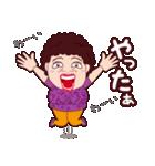 おもしろい大阪のおばちゃんPART2(個別スタンプ:29)