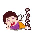 おもしろい大阪のおばちゃんPART2(個別スタンプ:30)