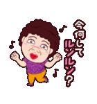 おもしろい大阪のおばちゃんPART2(個別スタンプ:31)