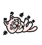 エキゾチックにゃんこ☆(個別スタンプ:11)