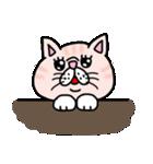 エキゾチックにゃんこ☆(個別スタンプ:12)