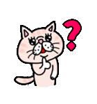 エキゾチックにゃんこ☆(個別スタンプ:26)